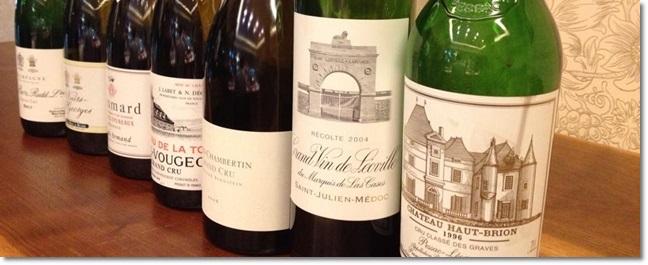 wine20140605B2