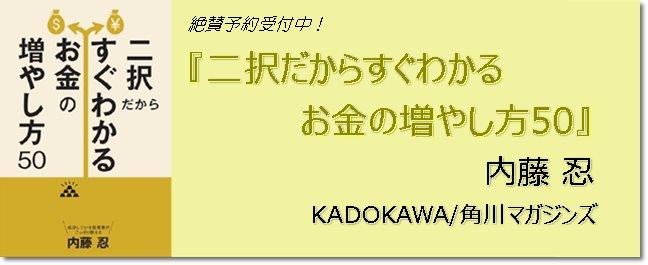 160226kadokawa21_4