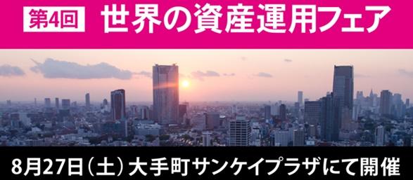 banner_1500_729_2